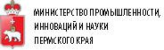 Министерство промышленности, инноваций и науки Пермского края